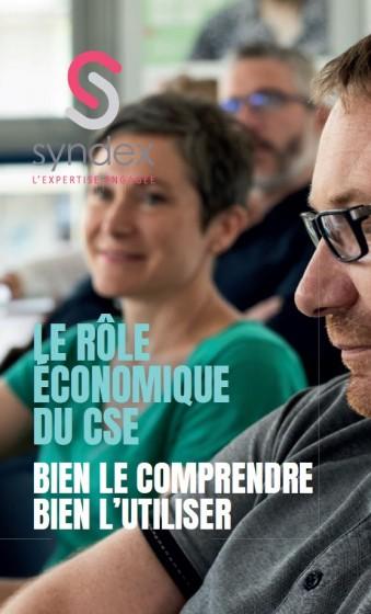 Le rôle économique des CSE